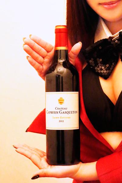 スペシャルグラスワイン